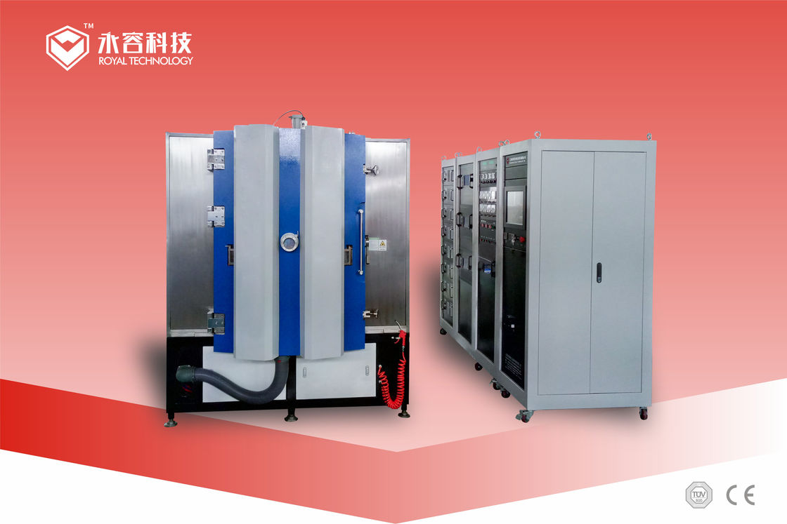 PVD Nickle and Copper Sputtering Thin Film Coating Machine, Au Gold  Conductive Film Deposition